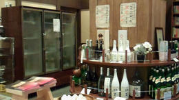 In the sake brewery. - January 2012