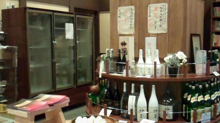 Sake brewery - Kyoto