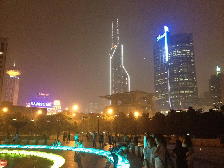 View from in front of the museum - Shanghai