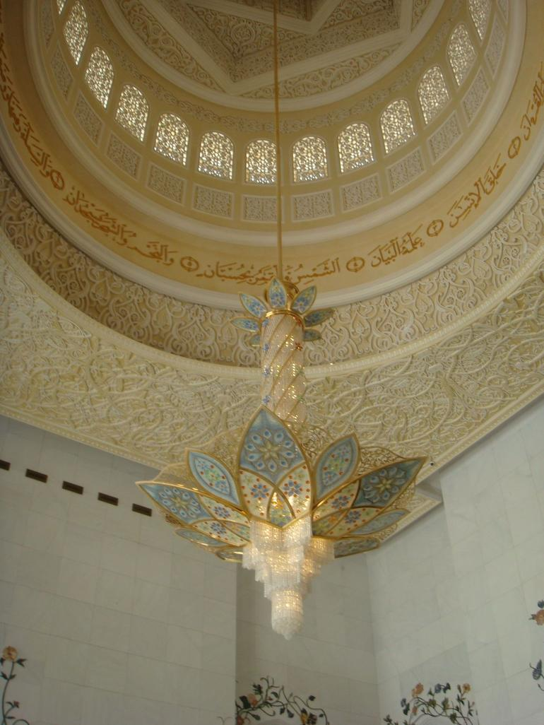 Inside of the mosque - Abu Dhabi