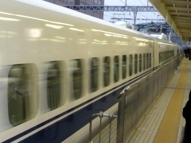 Shinkansen - Tokyo
