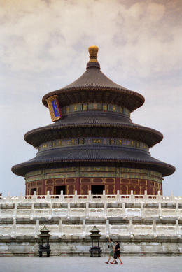 The beautiful Temple of Heaven - July 2014