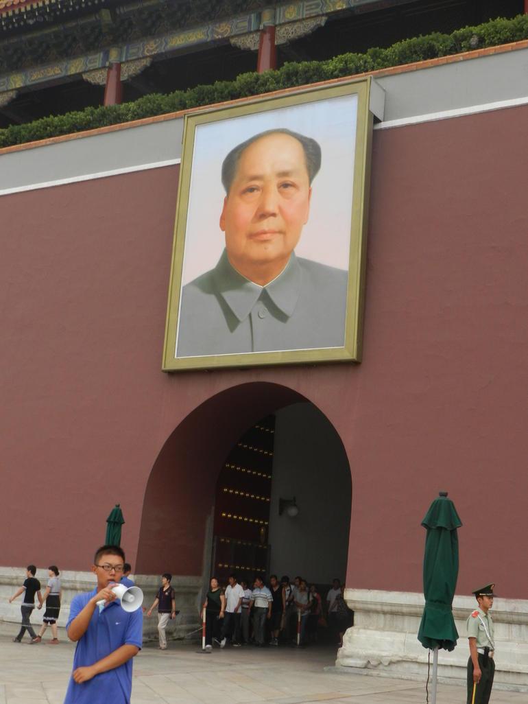 DSCN0691 - Beijing