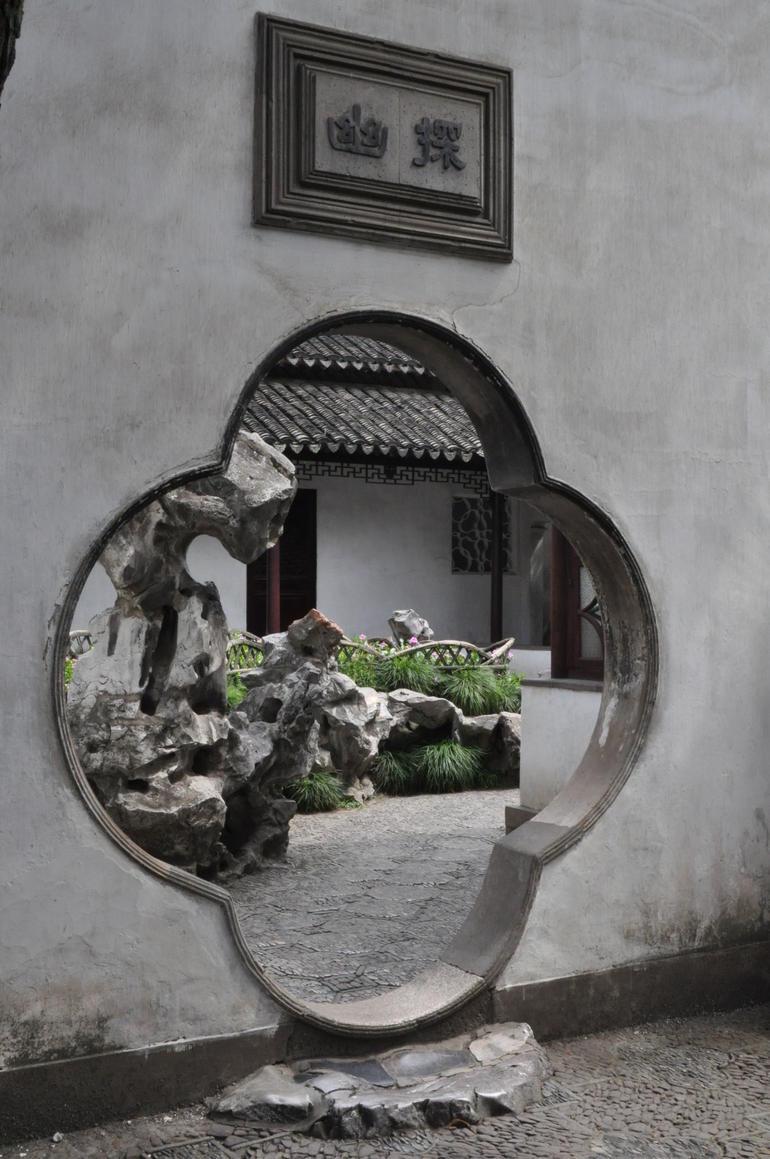 Lion Garden - Shanghai