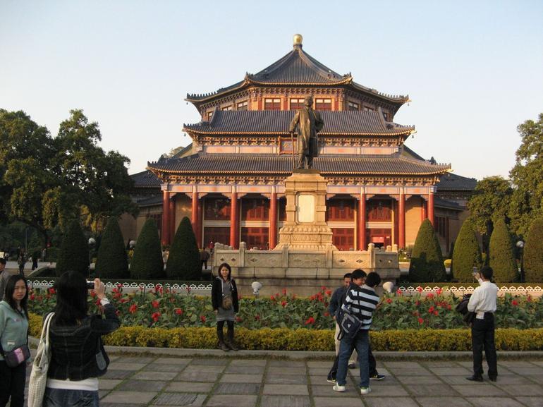 The cultural center - Hong Kong