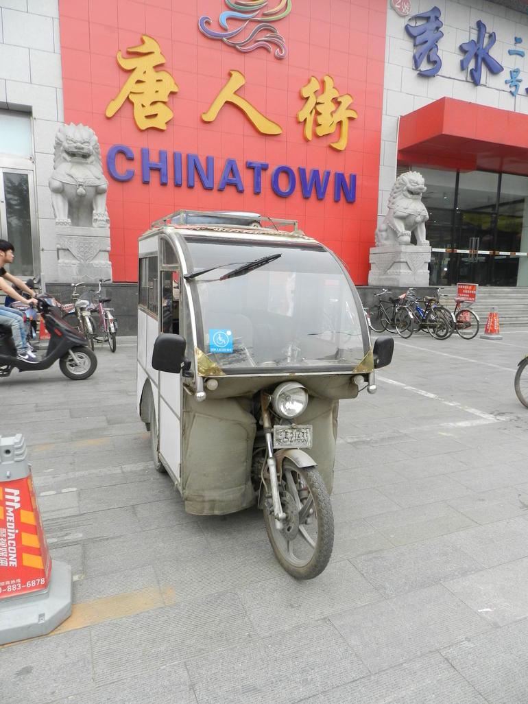 DSCN0905 - Beijing