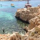 Round Malta Cruise Full Day Tour, ,
