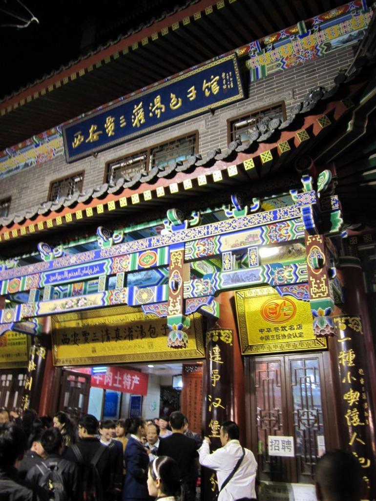 Dumpling restaurant - Xian