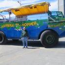 Halifax Harbour Hopper Tour, Halifax, CANADÁ