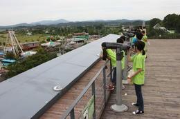 Imjingak Observatory, Bing - June 2013