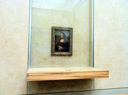 Mona Lisa , Dale S - May 2011