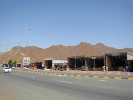 Freitagsmarkt in Masafi , Yvonne S - April 2013
