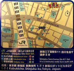 Map to Robot Restaurant - August 2014