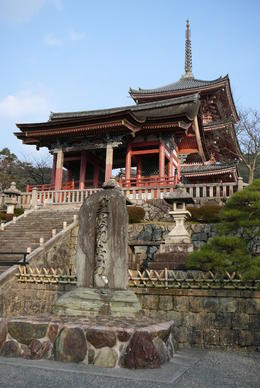Kyoto , JOSE F - May 2011
