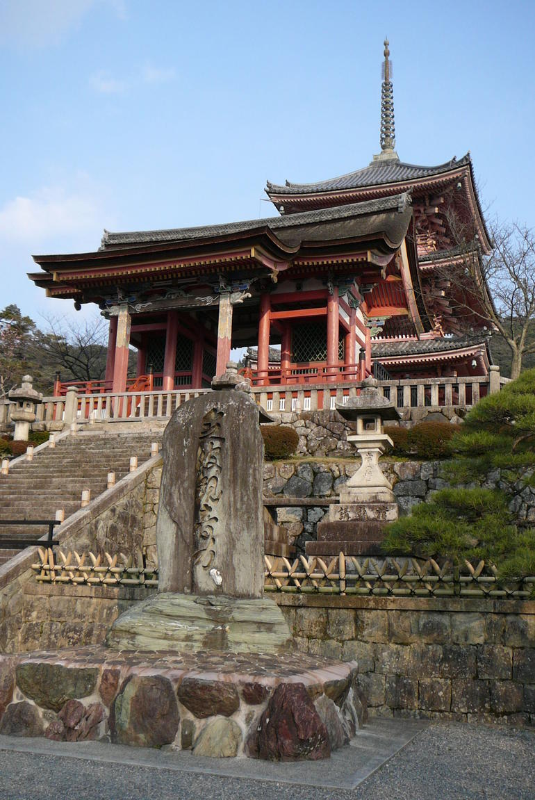 P1070221 - Kyoto