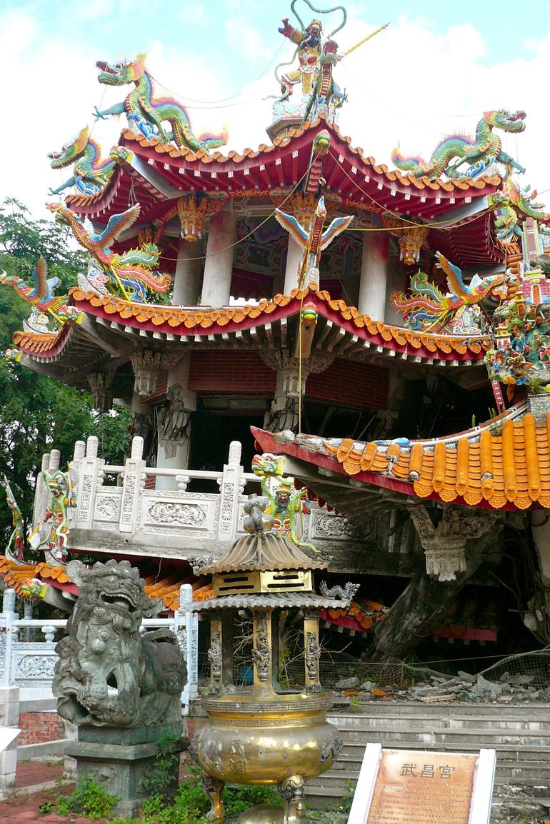 Wu Chang Temple - Taiwan
