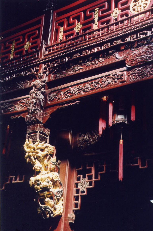 Hangzhou - Hangzhou