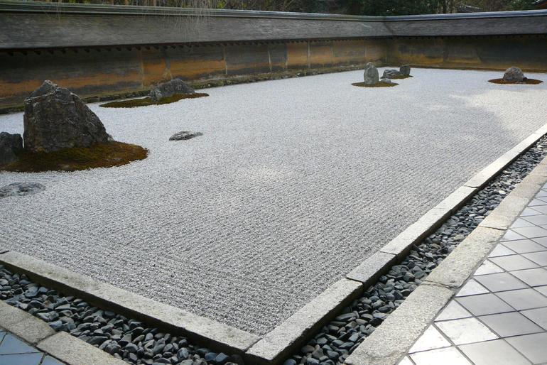 P1070422 - Kyoto