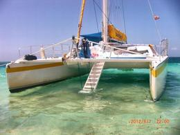 This was the catamaran we were on. Beautiful boat , Setti89 - June 2012