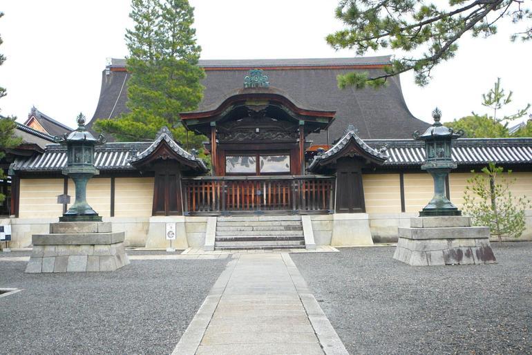P1070468 - Kyoto