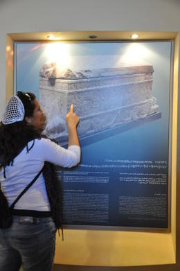 In the JBeil ruins museum , Claire O - April 2013