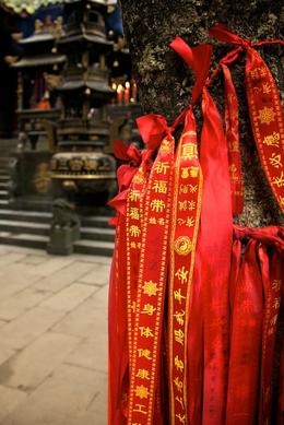 Temple on Qingcheng Mountain , Deana J - November 2013