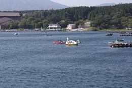 Picture took at Lake Ashi- Hakone during one day trip to Fuji- San, Serena P - August 2009