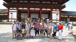 Nara Park , Helen H - August 2017