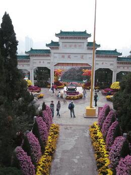 Yuen Yuen Institute, Tara L - January 2010