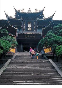Temple at Dujiangyan - May 2012