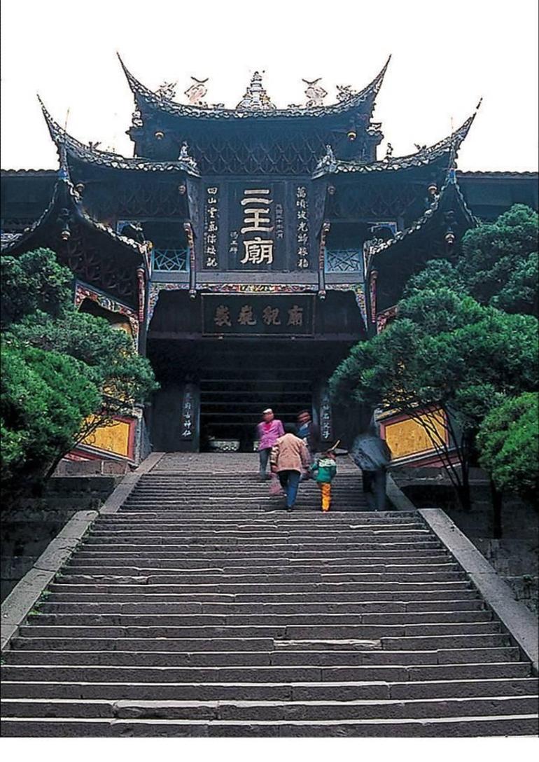 Dujiangyan - Chengdu