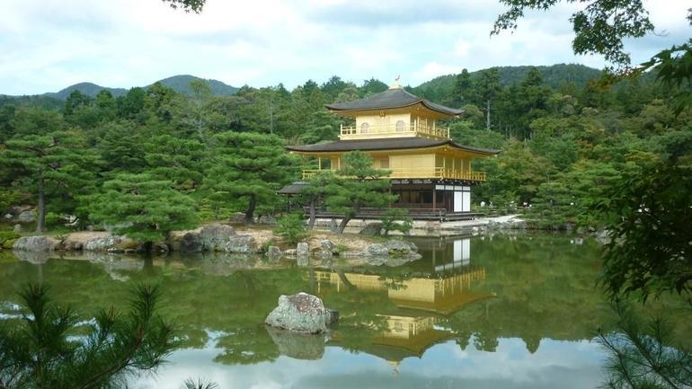 P1020695c - Kyoto