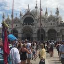 Recorrido de día completo por Venecia con salida desde el lago de Garda, ,