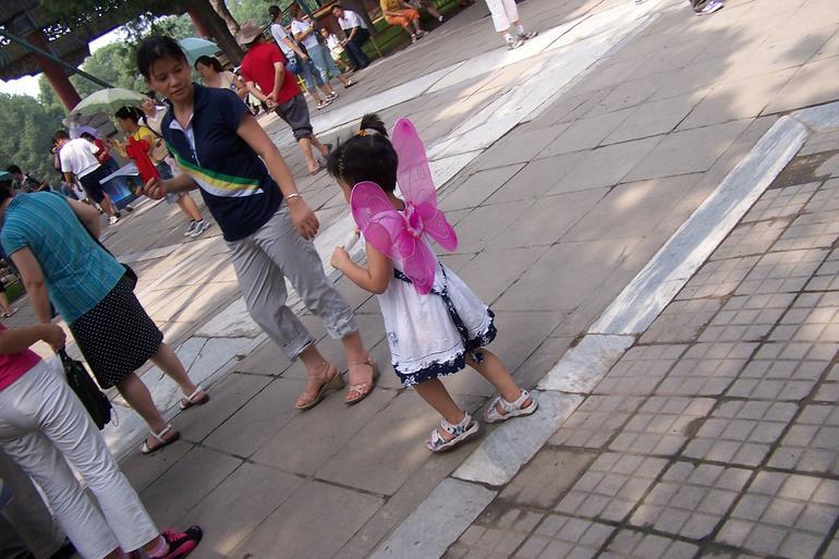Beijing summer palace (3).jpg - Beijing