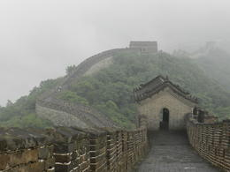 The amazing Great Wall! , Lisa B - July 2012