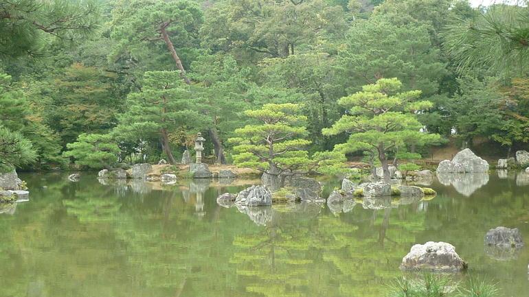 P1020704 - Kyoto