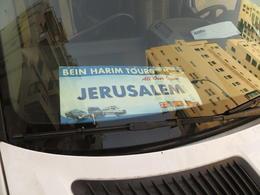 ging nach Jerusalem , Sören Morell - June 2014