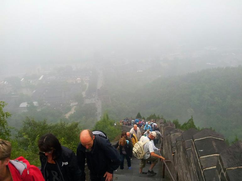 Juyongguan, 'Watch your step please'... - Beijing