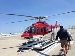 Getting ready for our helicopter ride! , Christine V - August 2014