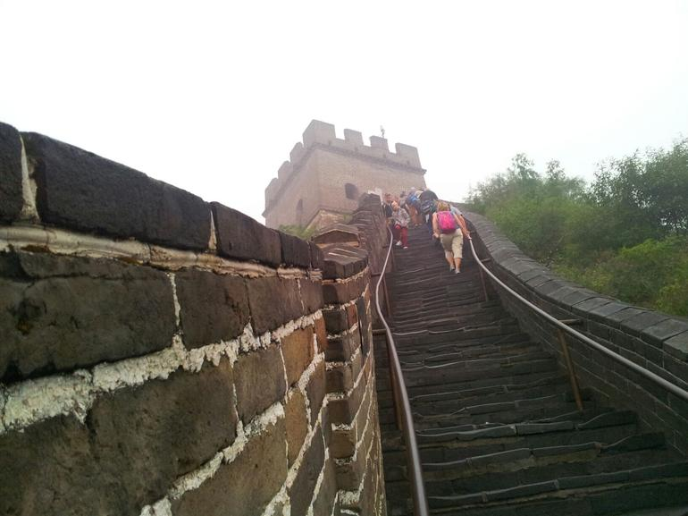The Great Wall - Juyongguan - Beijing