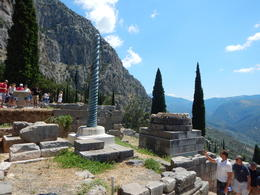 View from Delphi ruins toward the mountains , ERNESTO R - July 2017