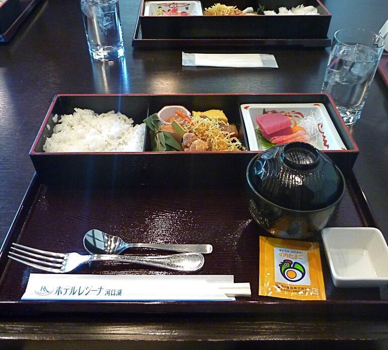 Lunch - Tokyo