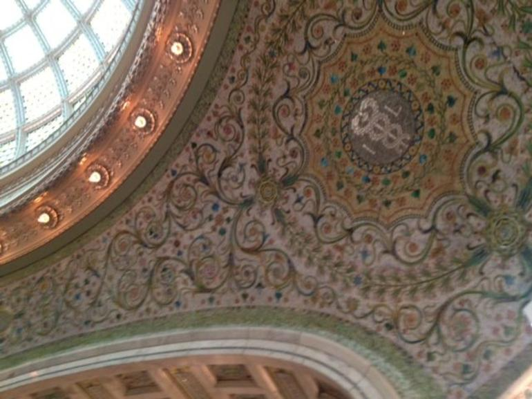 Tiffany tiles around dome - Chicago