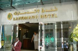 Lamdmark Hotel, very handy hotel to all sights., Stephen G - September 2007
