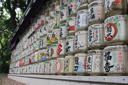 Sake at the Meiji Shrine , Ernabel D - July 2016