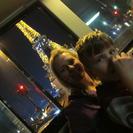 Big Bus Paris Night Tour, Paris, FRANCE