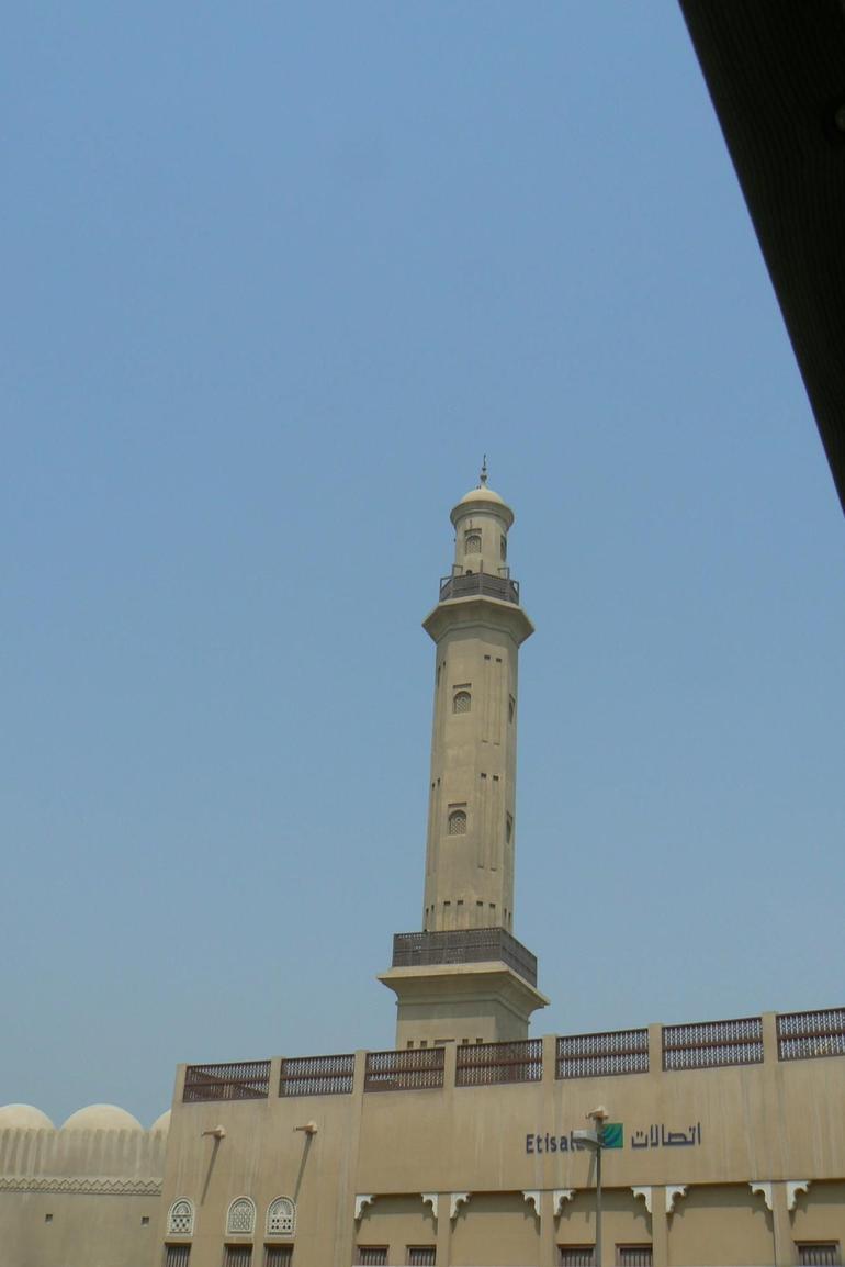 Jumairah Mosque - Dubai