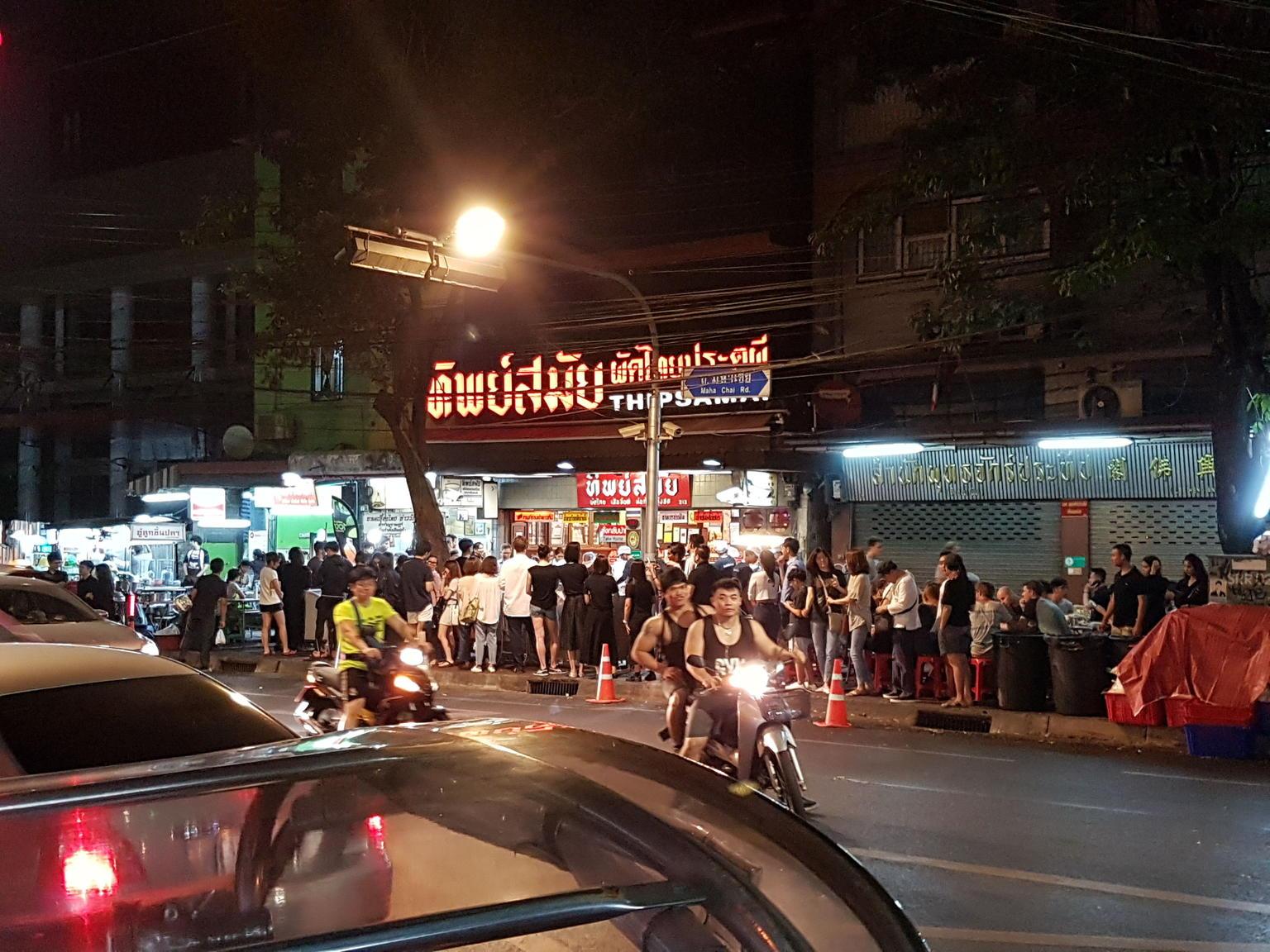 MAIS FOTOS, Bangkok à noite: visite templos, mercados e comida em um Tuk-Tuk