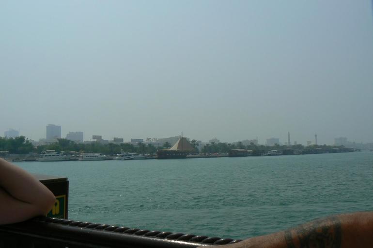 Dubai city sightseeing by boat - Dubai