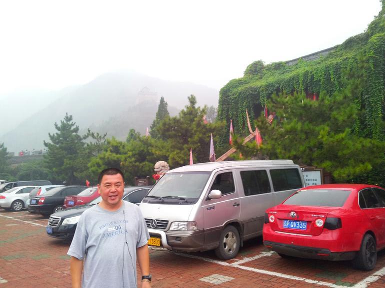 Juyongguan - Lee - Beijing